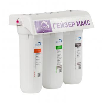 Фильтр для воды Гейзер Макс