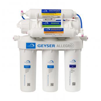 Фильтр для воды с обратным осмосом Аллегро М (металлический бак)