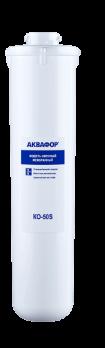 Мембрана К-50S Аквафор